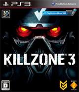 KILLZONE 3(キルゾーン3)
